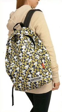 Backpack Murah - pabriktasbandung.com